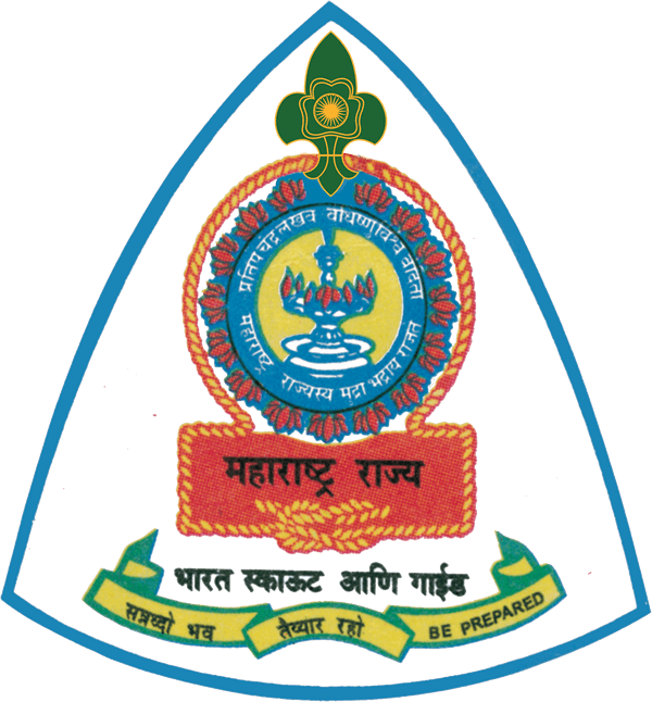 Maharashtra State Bharat Scouts & Guides