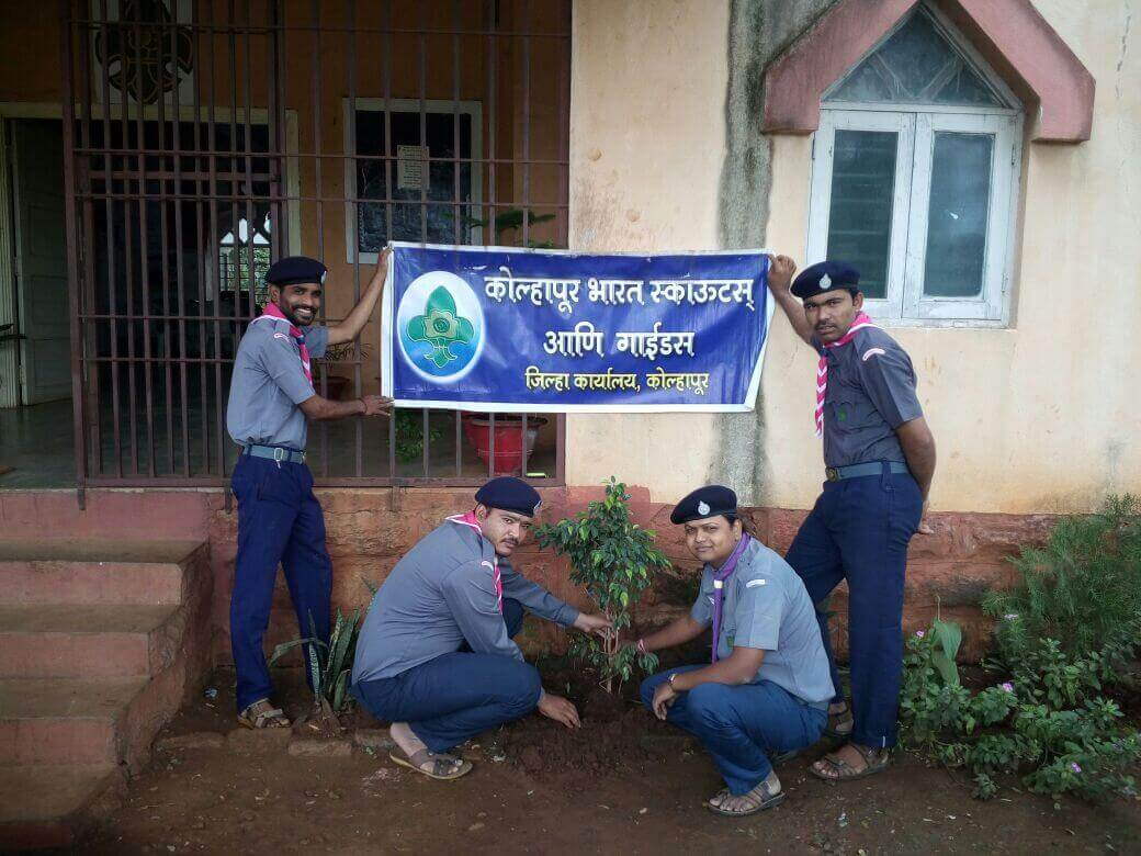 Kolhapur Bharat Scouts & Guides