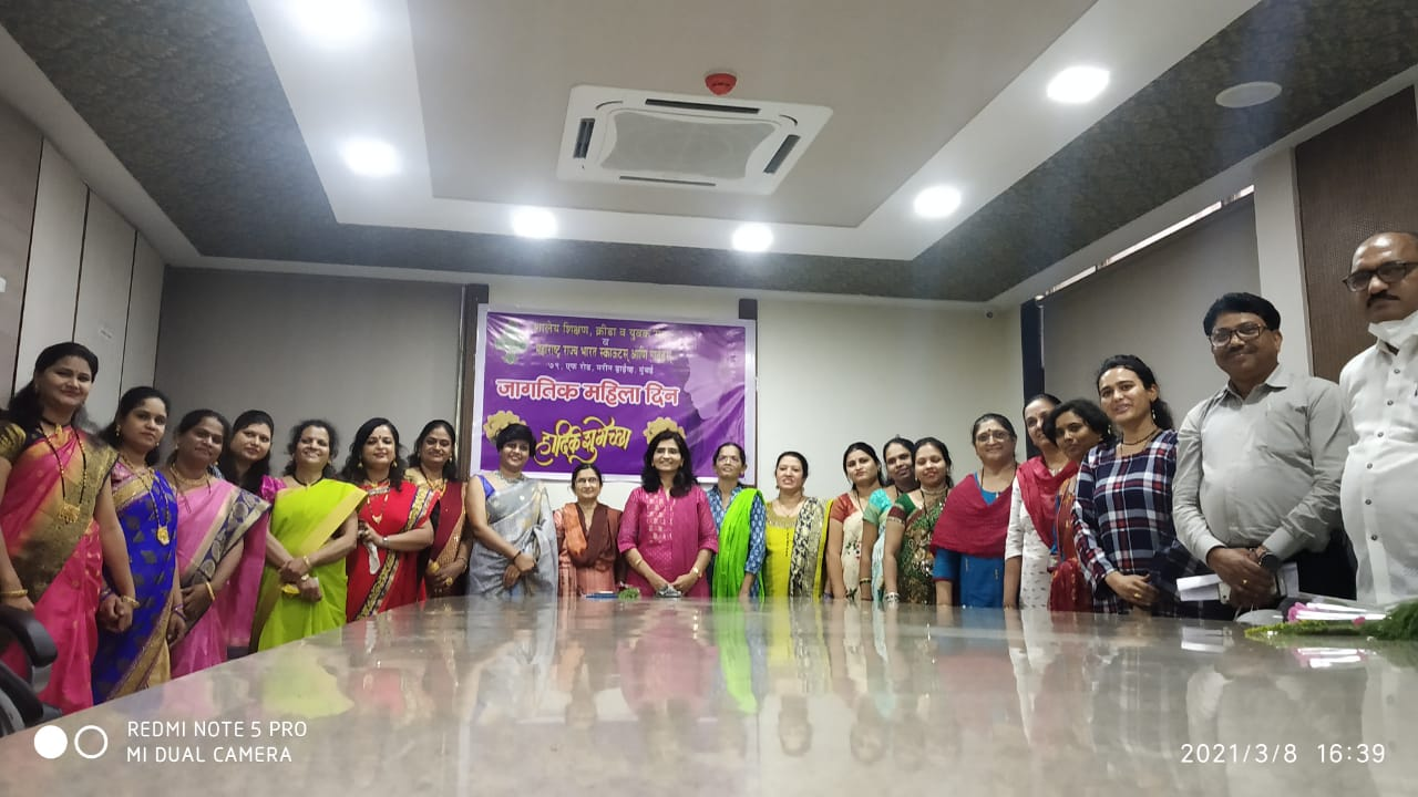 Maharashtra State Bharat Scouts and Guides Celebrate Women's Day at State Office